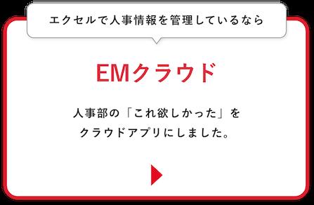 入社手続きアプリ