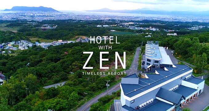 函館ZEN