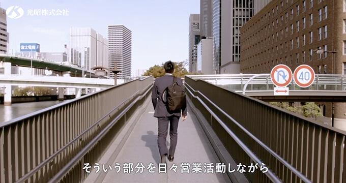 光昭株式会社